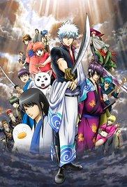 Watch Free Gintama: The Movie (2010)
