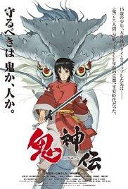Watch Free Onigamiden  Legend of the Millennium Dragon (2011)