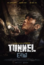 Watch Free Tunnel (2016)
