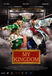 Watch Free My Kingdom (2011)