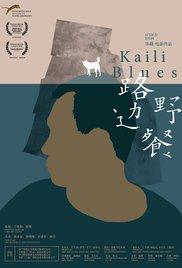 Watch Free Kaili Blues (2015)