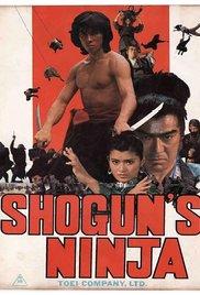 Watch Free Ninja bugeicho momochi sandayu (1980)