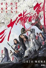 Watch Free Sword Master (2016)