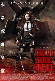 Watch Free Tokyo Gore Police (2008)