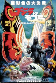 Watch Free Godzilla and Mothra: The Battle for Earth (1992)