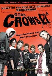 Watch Free Crows zero (2007)