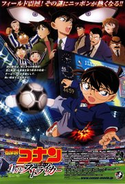 Watch Free Detective Conan: The Eleventh Striker (2012)