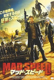 Watch Free Road Wars (2015)