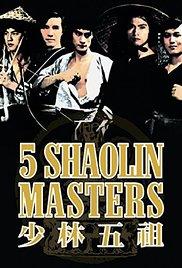Watch Free Five Shaolin Masters (1974)