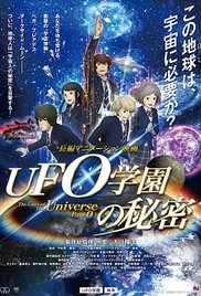 Watch Free The Laws of the Universe Part 0 (2015)