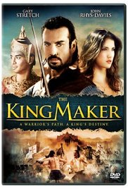 Watch Free The King Maker (2005)